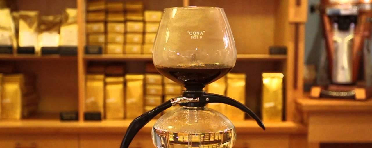 Musthave: Glass Coffee Maker